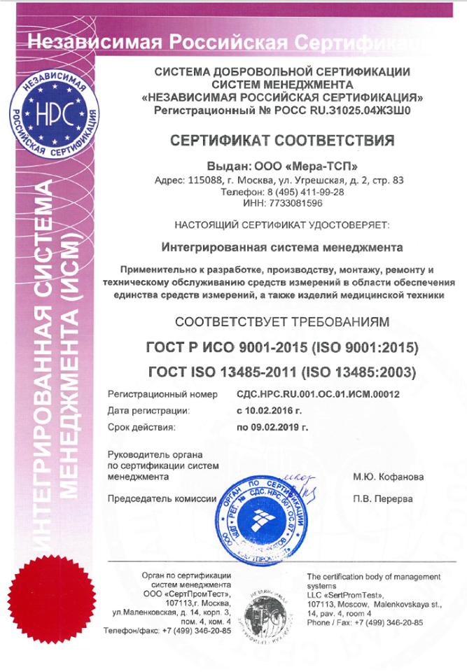Форма km-9 (акт о проверке наличных денежных средств кассы.