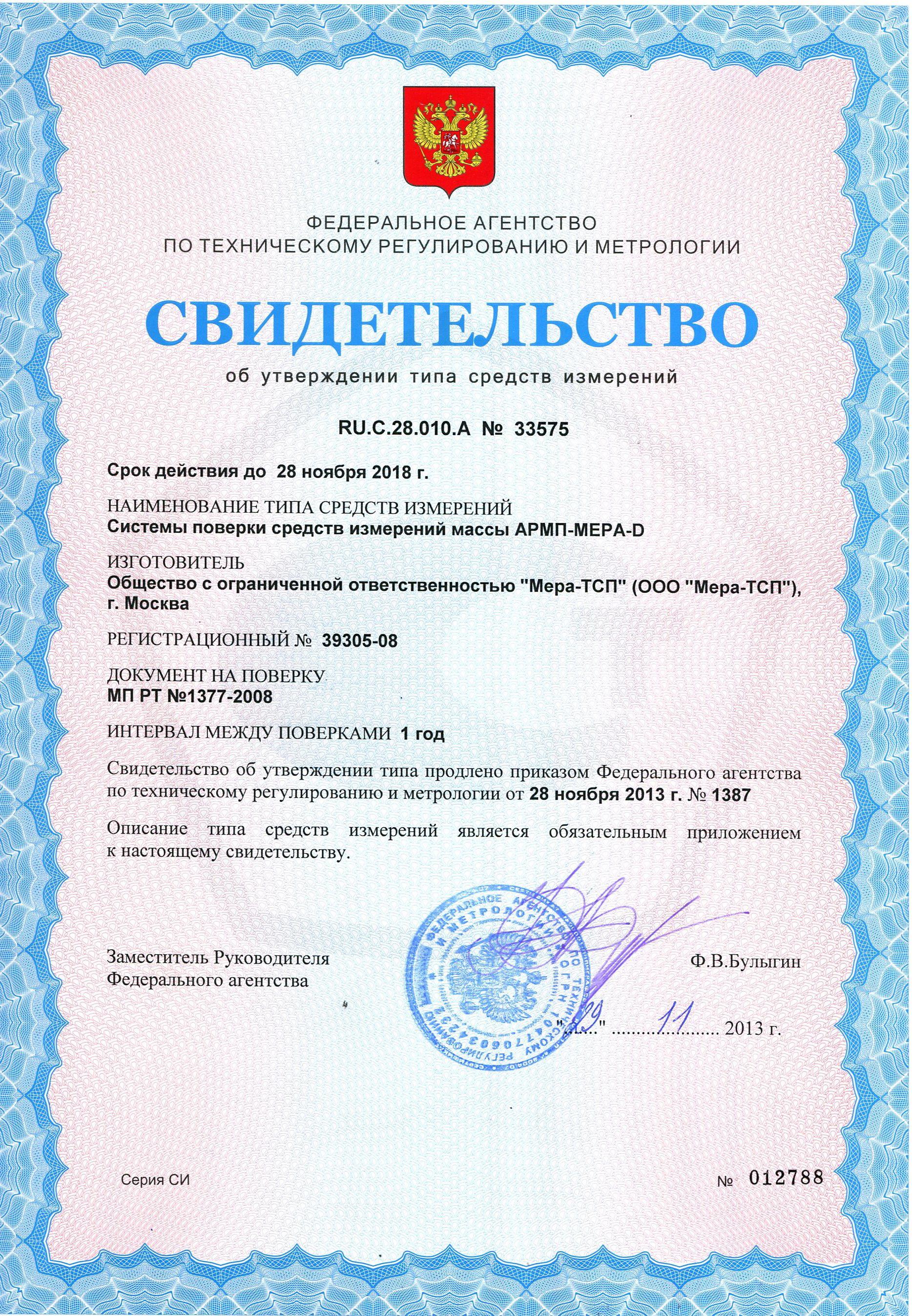 286 от 21. 12. 2010 новые птэ правила технической эксплуатации.